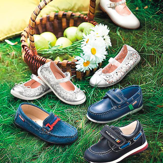 calzado colegial